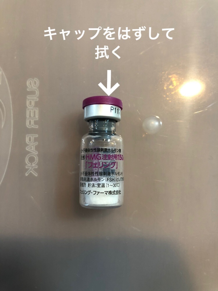 f:id:sakurasaku1111:20190627104414j:image