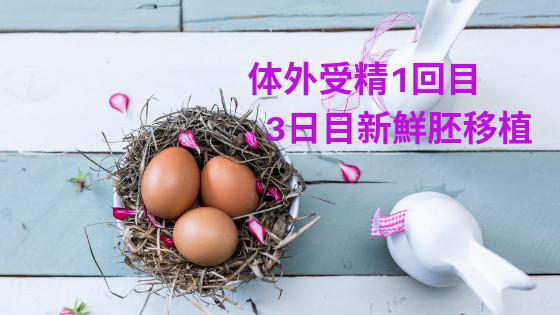 f:id:sakurasaku1111:20190630110024p:image