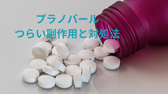 f:id:sakurasaku1111:20190706155756p:image