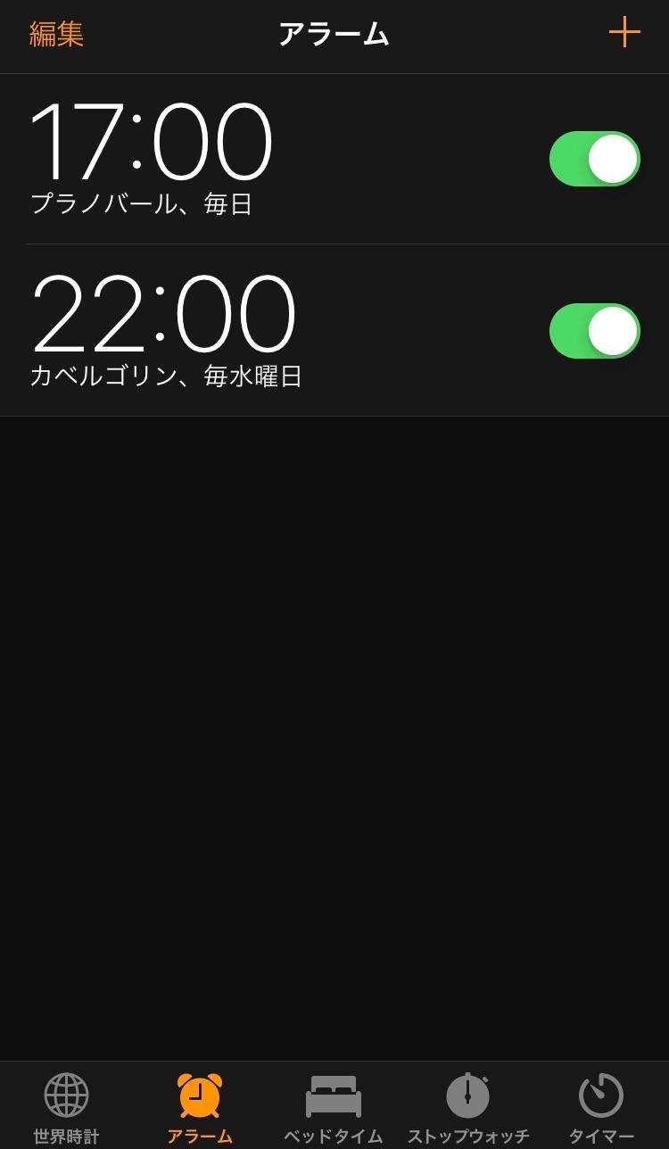 f:id:sakurasaku1111:20190706160500j:image