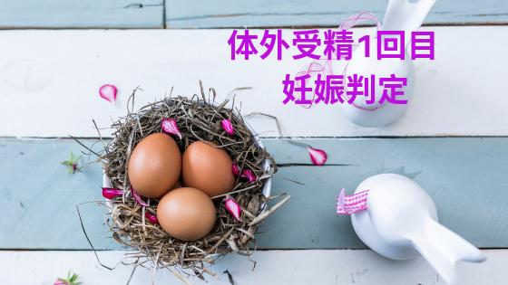 f:id:sakurasaku1111:20190707121505p:image