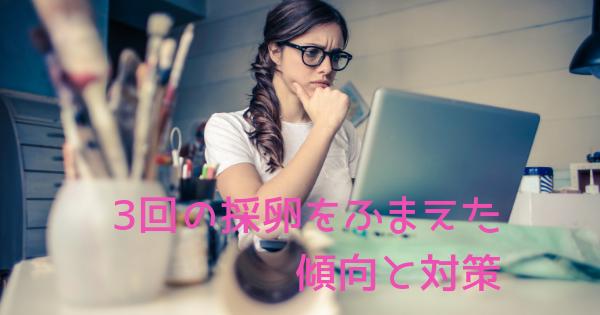 f:id:sakurasaku1111:20190721103243p:image