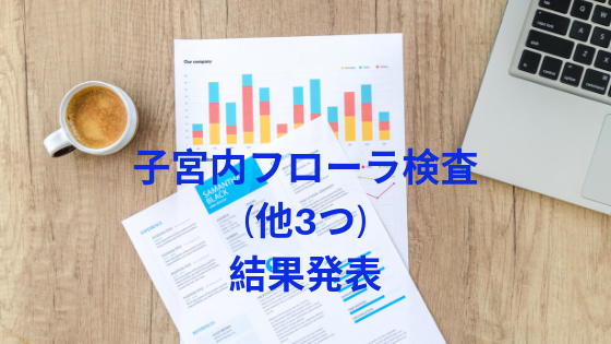 f:id:sakurasaku1111:20190803212636p:image