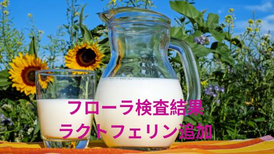 f:id:sakurasaku1111:20190808115052p:image