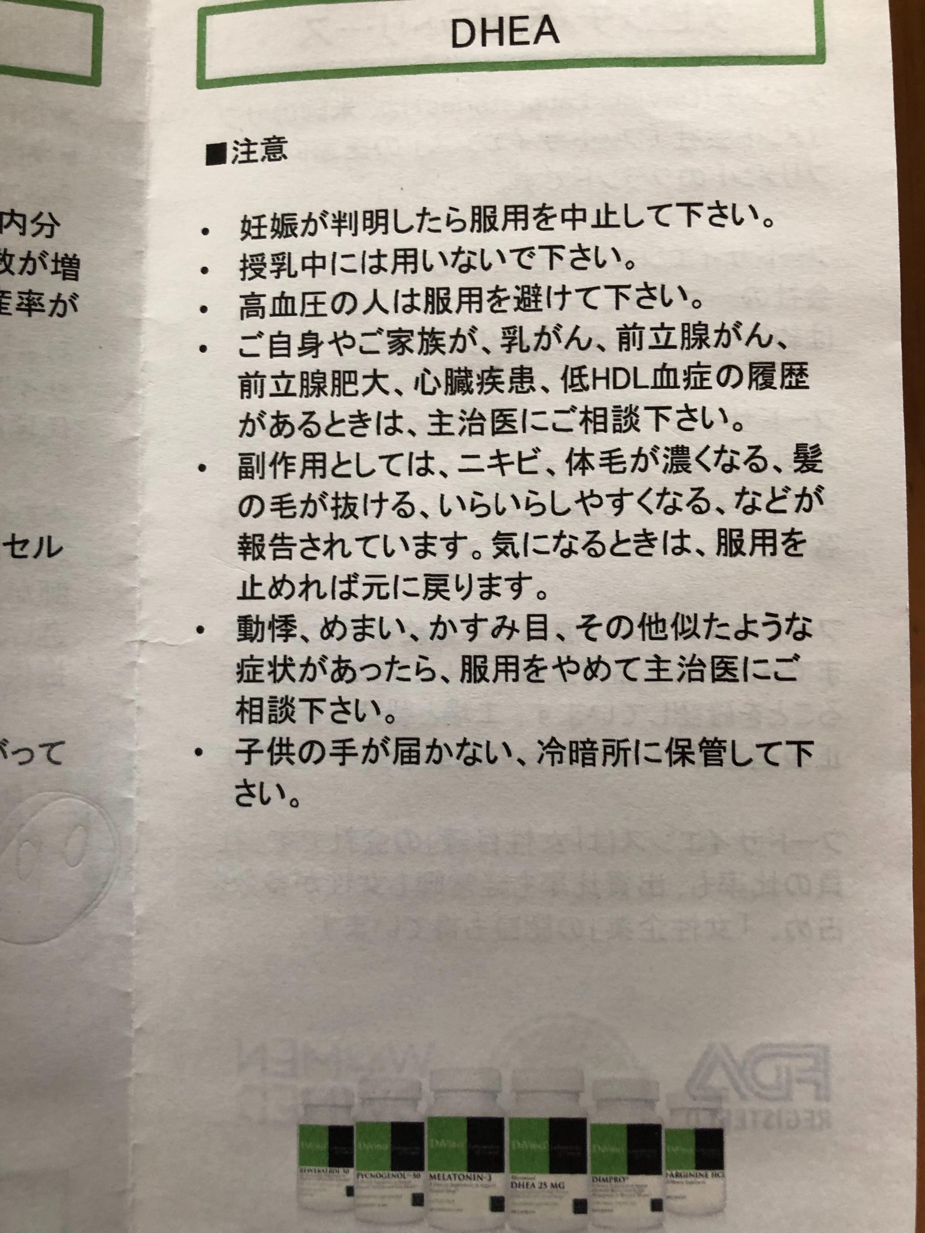f:id:sakurasaku1111:20190813150113j:image