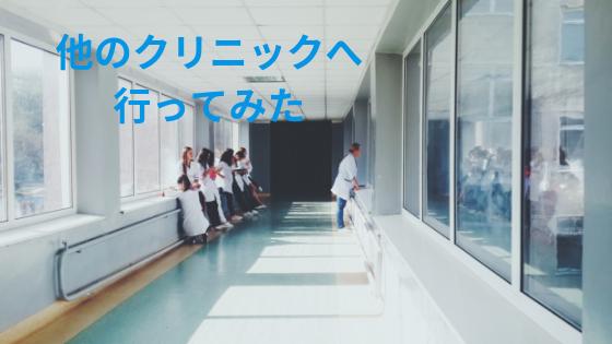 f:id:sakurasaku1111:20190814071701p:image