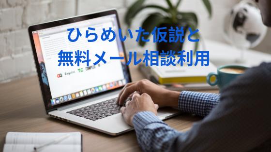 f:id:sakurasaku1111:20190814124626p:image