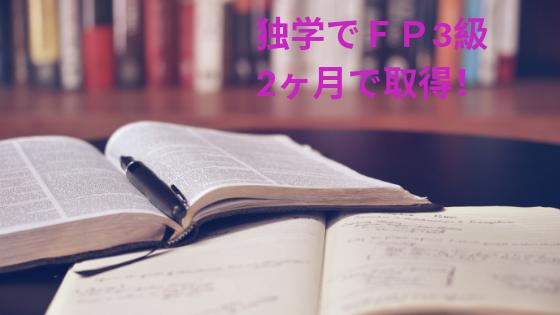 f:id:sakurasaku1111:20190830112332p:image
