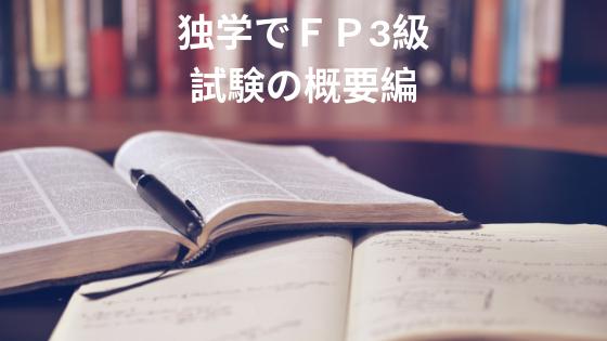 f:id:sakurasaku1111:20190901162432p:image