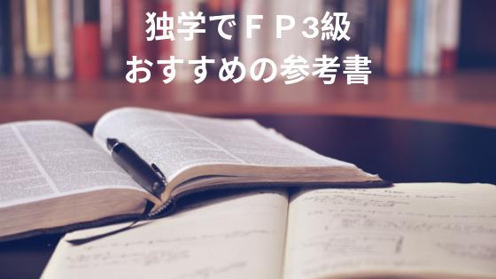 f:id:sakurasaku1111:20190910133826p:image