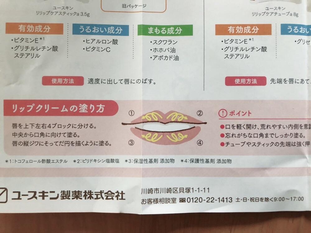 f:id:sakurasaku1111:20190920140714j:image
