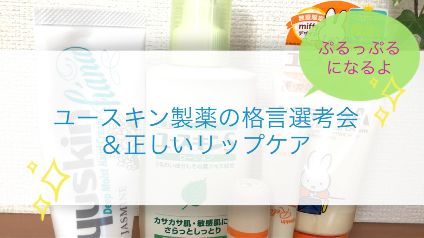 f:id:sakurasaku1111:20190920143941p:image