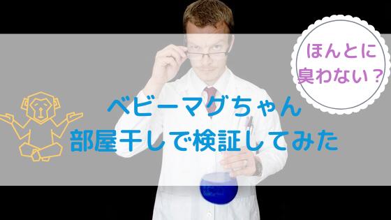 f:id:sakurasaku1111:20190924163634p:image