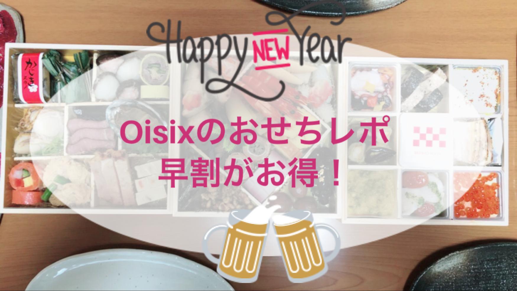 f:id:sakurasaku1111:20190927105335p:image