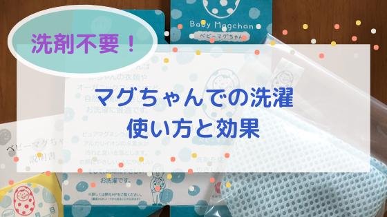 f:id:sakurasaku1111:20190927113417p:image