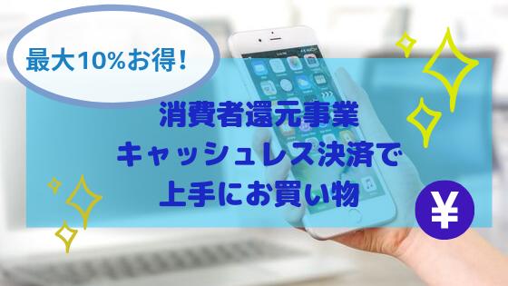 f:id:sakurasaku1111:20190928210912p:image
