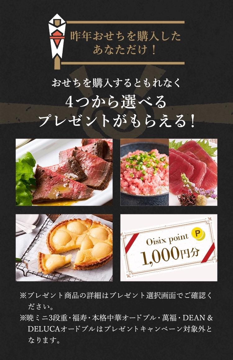 f:id:sakurasaku1111:20191003152842j:image