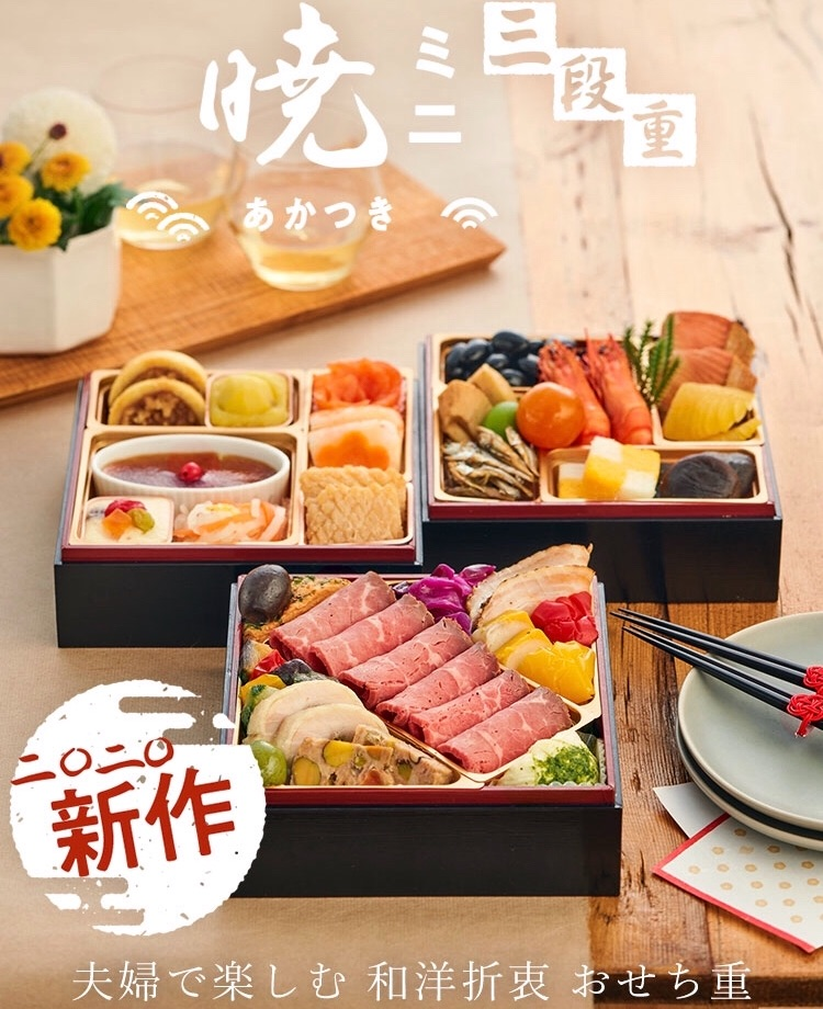 f:id:sakurasaku1111:20191003152850j:image