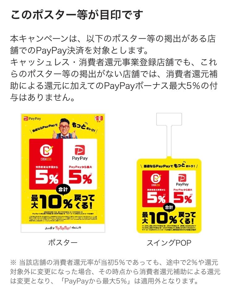 f:id:sakurasaku1111:20191005142200j:image