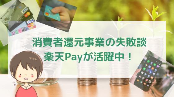 f:id:sakurasaku1111:20191016135334p:image