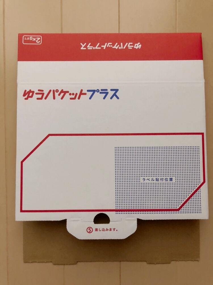 f:id:sakurasaku1111:20191018145211j:image