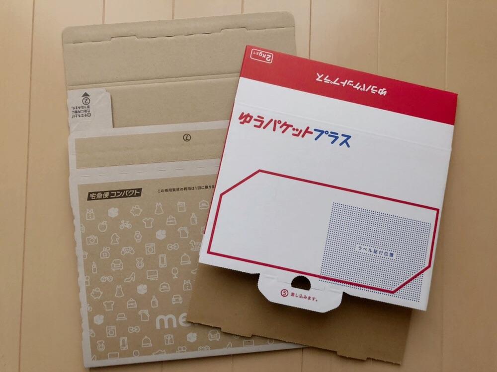 f:id:sakurasaku1111:20191018145248j:image