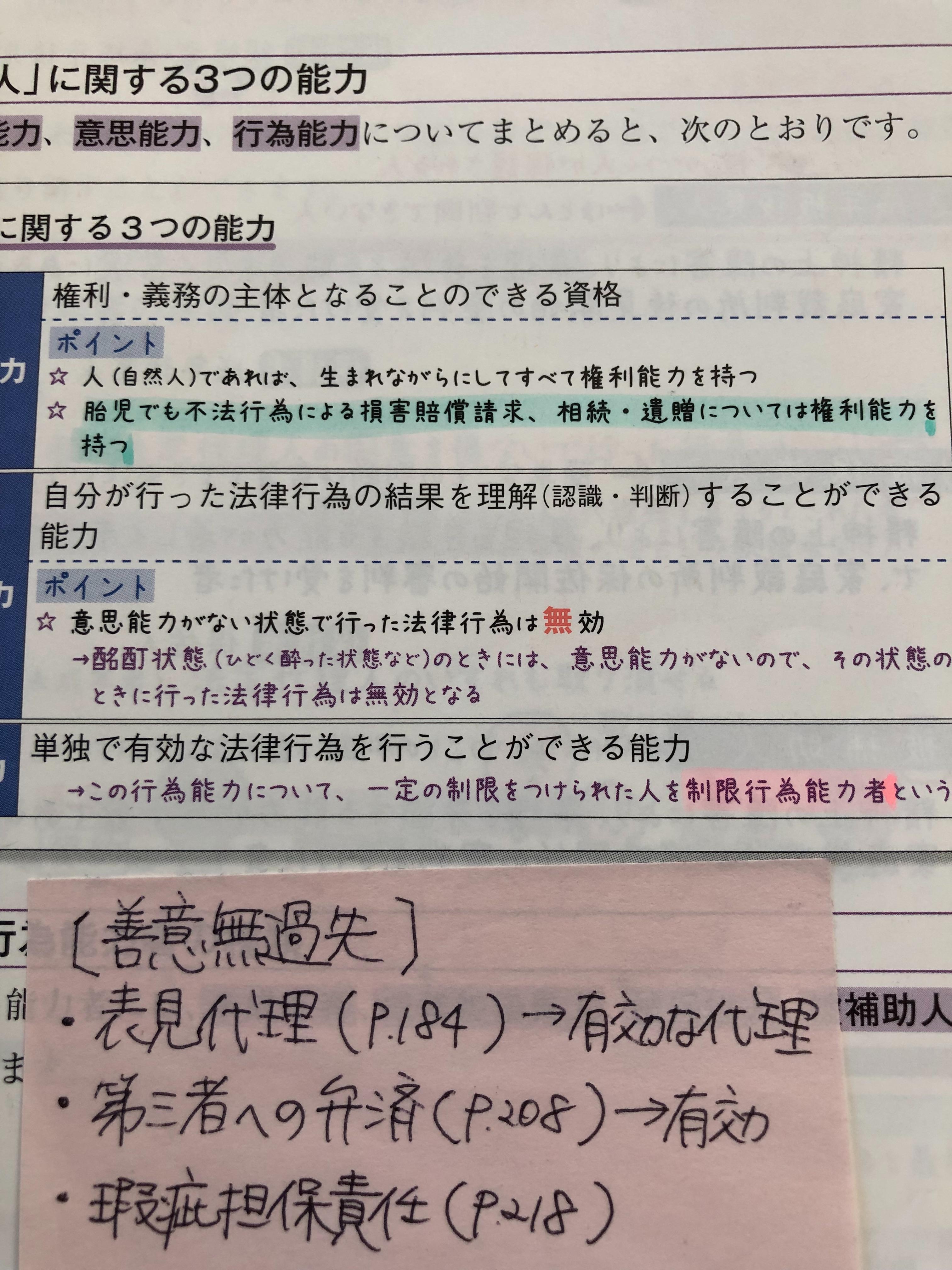 f:id:sakurasaku1111:20191106135104j:image
