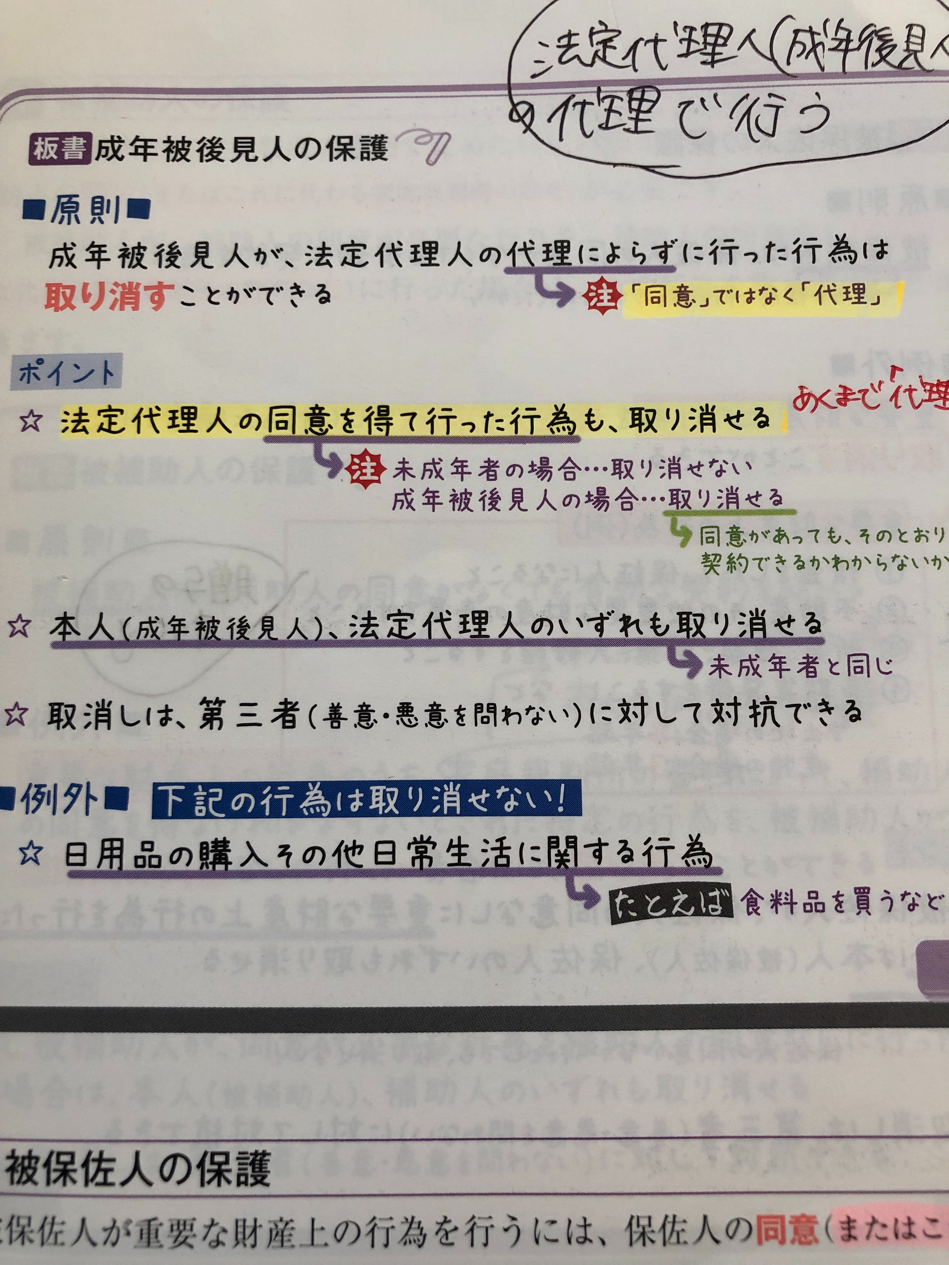 f:id:sakurasaku1111:20191106135208j:image