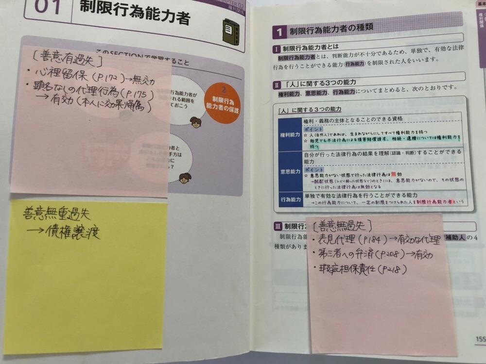 f:id:sakurasaku1111:20191106135341j:image