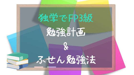 f:id:sakurasaku1111:20191106203808p:image