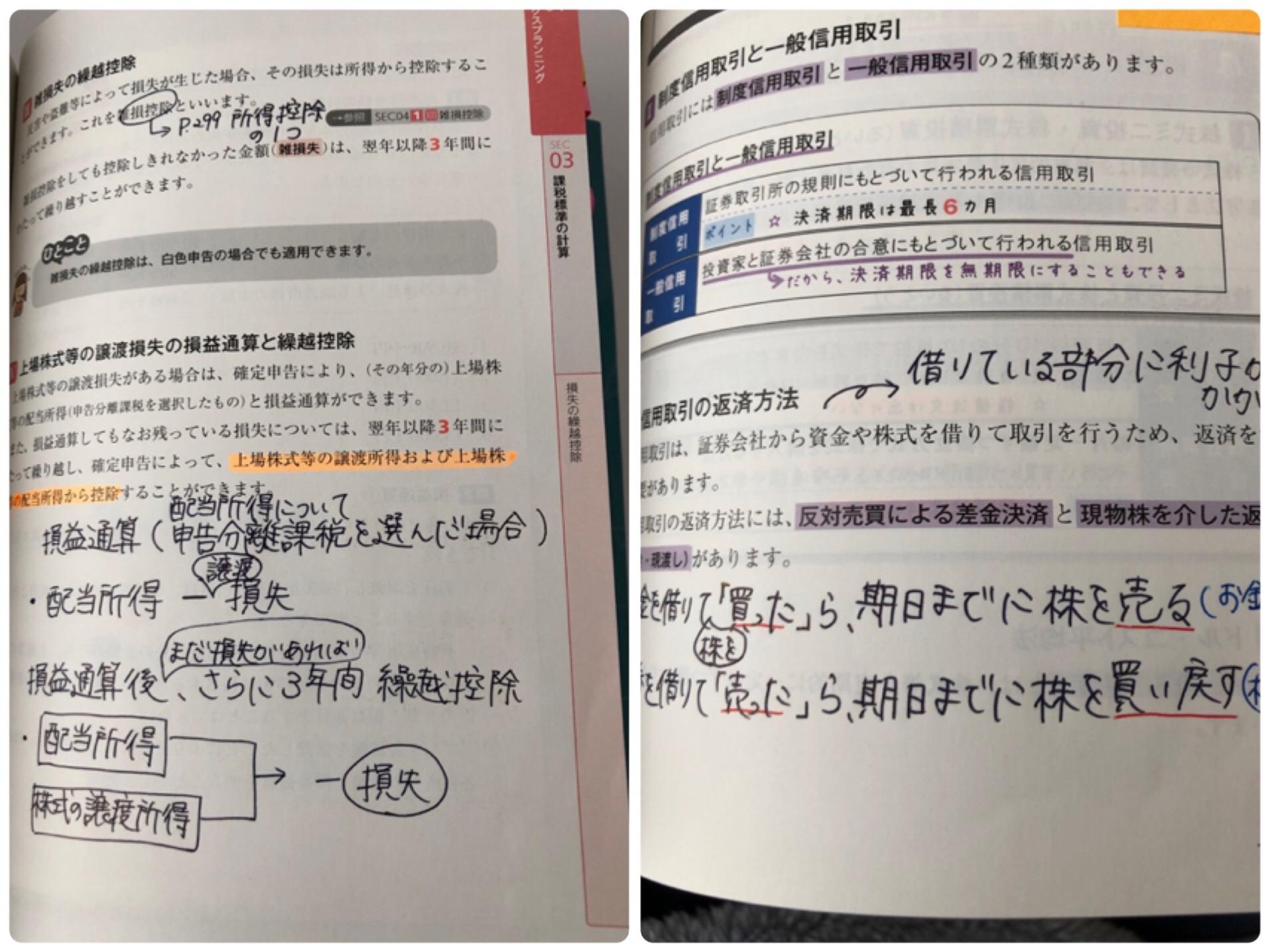 f:id:sakurasaku1111:20191107100724j:image