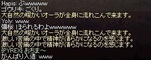f:id:sakurasaku23k:20160619133243j:plain