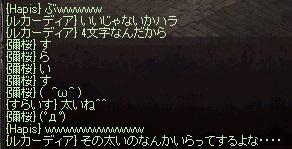 f:id:sakurasaku23k:20160619133541j:plain