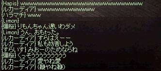 f:id:sakurasaku23k:20160619133651j:plain