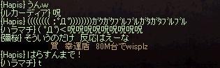 f:id:sakurasaku23k:20160619133759j:plain
