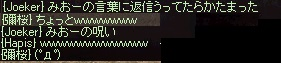 f:id:sakurasaku23k:20160624023151j:plain