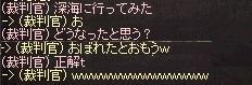 f:id:sakurasaku23k:20160712024506j:plain