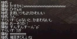 f:id:sakurasaku23k:20160712024608j:plain