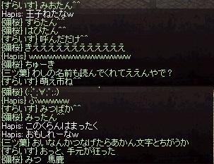 f:id:sakurasaku23k:20160723095620j:plain