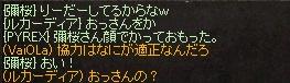 f:id:sakurasaku23k:20160903110532j:plain