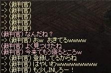 f:id:sakurasaku23k:20160930014201j:plain