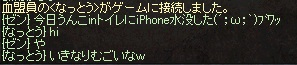 f:id:sakurasaku23k:20161010031500j:plain