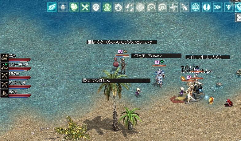 f:id:sakurasaku23k:20161014013945j:plain