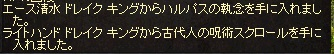 f:id:sakurasaku23k:20161016032750j:plain