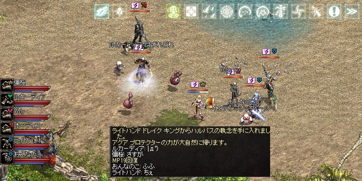 f:id:sakurasaku23k:20161017013513j:plain