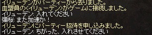 f:id:sakurasaku23k:20161022020921j:plain