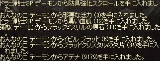 f:id:sakurasaku23k:20161031015122j:plain