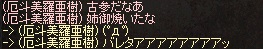 f:id:sakurasaku23k:20161107020607j:plain
