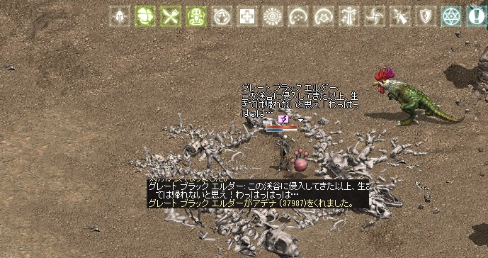 f:id:sakurasaku23k:20161113021953j:plain