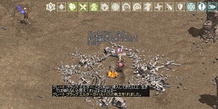 f:id:sakurasaku23k:20161113022019j:plain